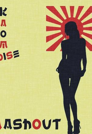 Kaomi Noise