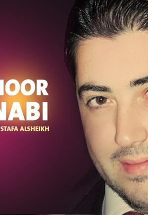 Mustafa Alsheikh