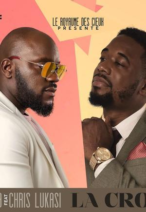 DJ H509