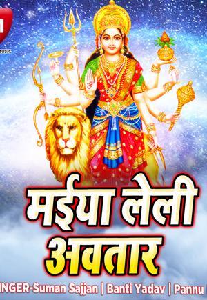 Pannu Priya