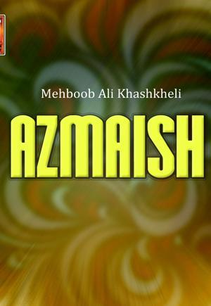 Mehboob Ali Khashkheli