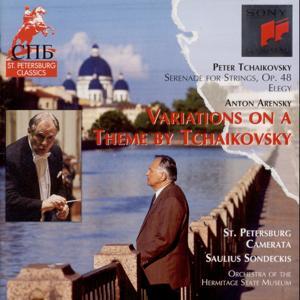 Variations on a Theme by Tchaikovsky