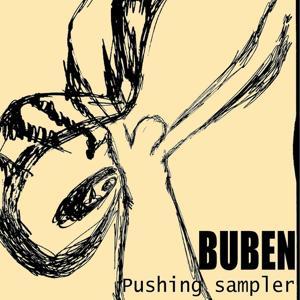 Pushing Sampler