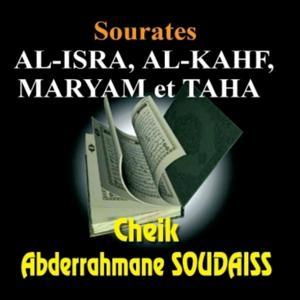 Sourates: Al-isra, Al-kahf, Maryam, Taha - Quran - Coran - Récitation Coranique