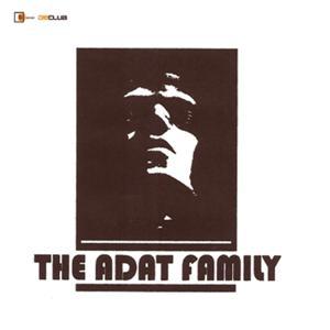The Adat Family