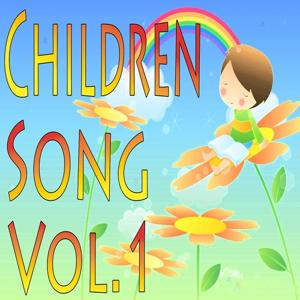 Children Song, Vol. 1