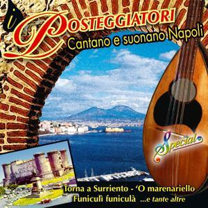 I Posteggiatori cantano e suonano Napoli