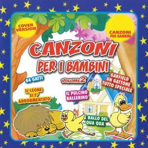 Canzoni e favole per i bambini, vol. 2 (Cover Versions)