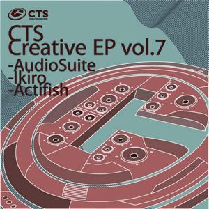 CTS Creative, Vol. 7