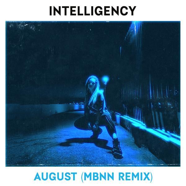 Альбом: August (MBNN Remix)