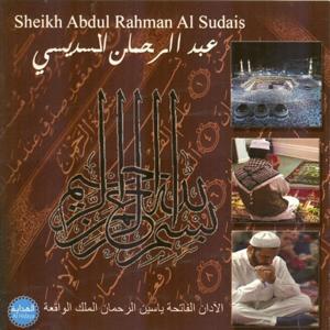Al adan / Al fatiha / Yassin / Al rahman / Al Mulk / Al waqiâ
