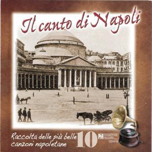 Il canto di Napoli, Vol. 10