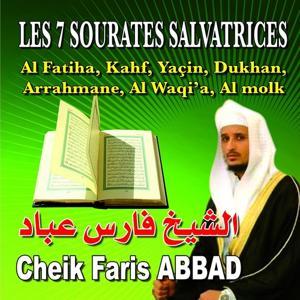 Les 7 sourates salvatrices - Quran - Coran - Récitation Coranique