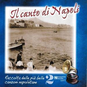 Il canto di Napoli, Vol. 2