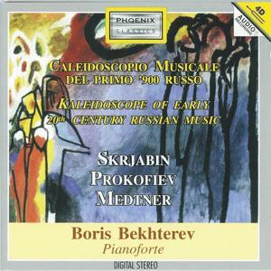 Caleidoscopio musicale del primo '900 Russo (Kaleidoscope of Early 20th Century Russian Music)