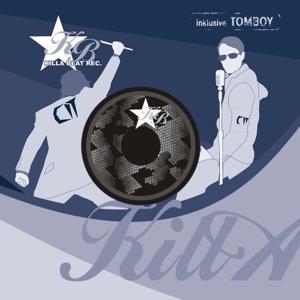 Tomboy EP
