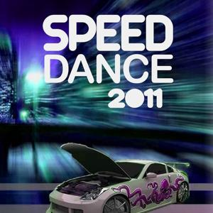 Speed Dance 2011