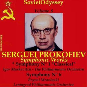 Prokofiev: Symphonic Works (Vol. 8)