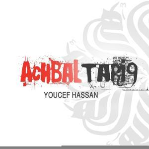 Achbal Tariq (Chants religieux : Inchad - Quran - Coran)