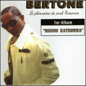 Nkuhu katsunwa (Le phénomène du zouk Comorien)