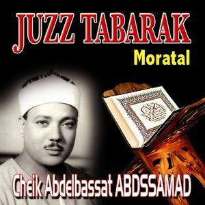 Juzz Tabarak (Quran - Coran - Récitation Coranique - islam)
