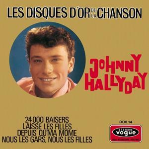 Les disques d'or de la chanson, vol 15 (Version coffret Les Années Vogue, Vol. 2)