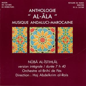 Anthologie al-âla, Maroc : Nûba al-Istihlal (Version intégrale / Durée 7h40)