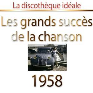 La discothèque idéale 1958 (Les plus grands succès de la chanson)