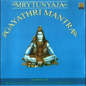 Mrytunyaja Gayathri Mantra