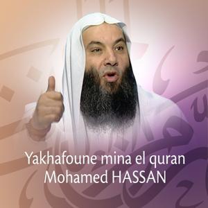 Yakhafoune mina el Quran (Quran - Coran - Islam - Discours - Dourous)
