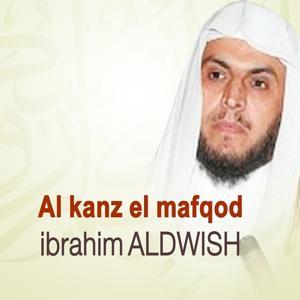 Al kanz el mafqod (Quran - Coran - Islam)
