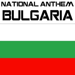 National Anthem Bulgaria Ringtone (Mila Rodino)