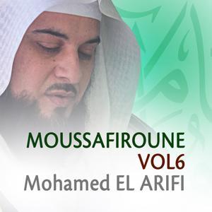 Moussafiroune, vol. 6 (Quran - Coran - Islam - Discours - Dourous)