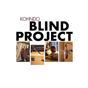 Blind Project