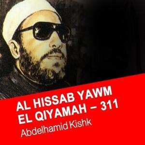 Al hissab yawm el qiyamah - 311 (Quran - Coran - Islam)