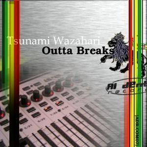 Outta Breaks