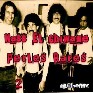 Perles rares, vol. 2 (Enregistrements historiques)