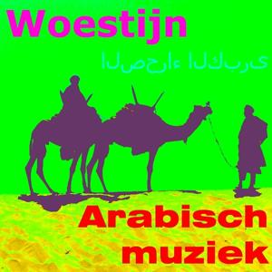 Arabisch muziek