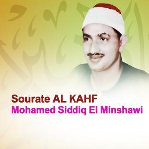 Sourate Al Kahf (Mojawad) (Quran - Coran - Islam)