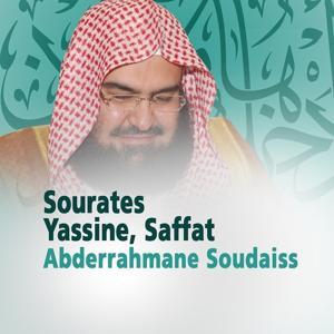 Sourates Yassine, Saffat avec invocations (Quran - Coran - Islam)