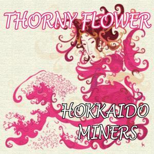 Thorny Flower (Japan Remix)