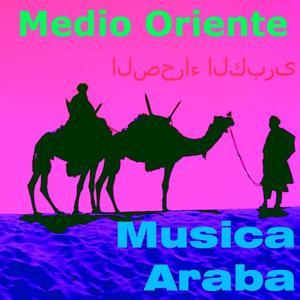 Musica araba