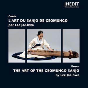 Corée : l'art du sanjo de geomungo (Korea : the Art of Geomungo Sanjo)
