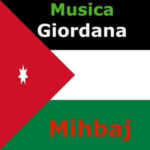 Musica giordana