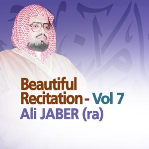 Beautiful Recitation, Vol. 7 (Quran - Coran - Islam)
