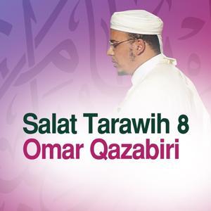 Salat tarawih 8 (Quran - Coran - Islam)