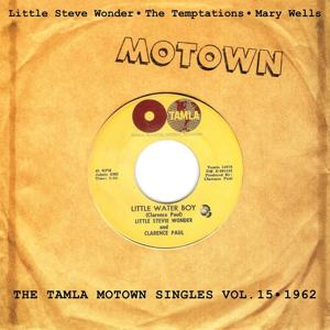 Little Water Boy, Vol. 15 (The Tamla Motown Singles)