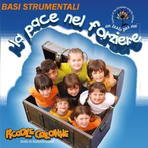 La pace nel forziere: basi strumentali (Un testo per noi - Festival of the European Song for Children)