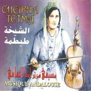 La diva du Hawzi (Musique andalouse)
