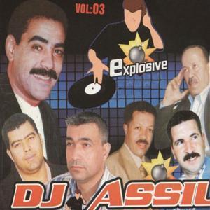 Explosive, vol. 3